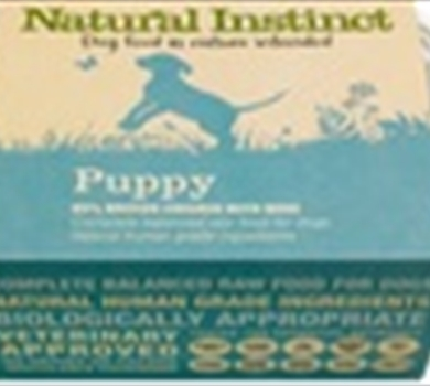 >Natural Puppy - 1kg