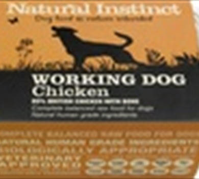 >Working Dog Chicken - 1kg
