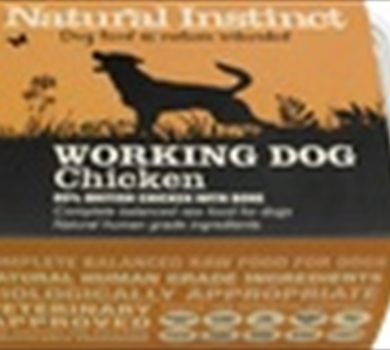 >Working Dog Chicken - 2 x 500g