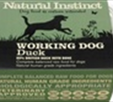 >Working Dog Duck - 2 x 500g