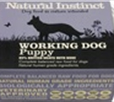 >Working Dog Puppy - 2 x 500g